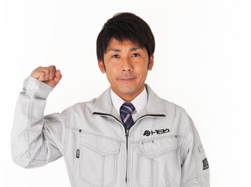代表坂田 智洋